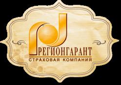 ОАО «СК «РЕГИОНГАРАНТ»