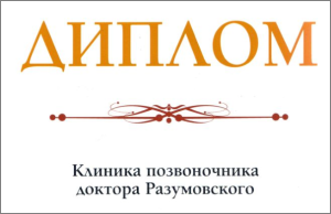 Лучшие частные клиники Санкт-Петербурга 2015