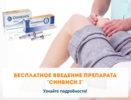Как использовать дарсонваль при остеохондрозе шейного отдела
