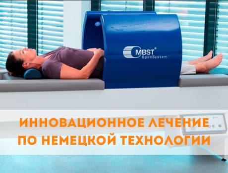 Как выявить межпозвонковую грыжу рентген